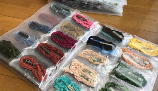 名刺用ファイルを使った刺繍糸の収納方法〜スッキリ取り出しやすくなりました