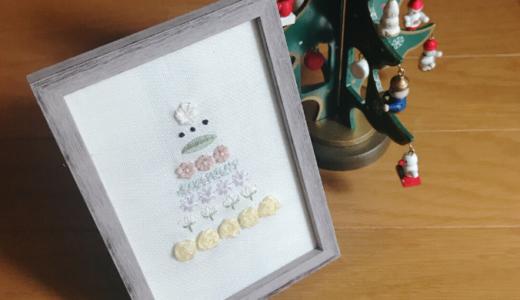 刺繍した布をフォトフレーム・額に飾る方法