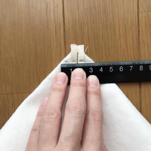 縫代に印をつける