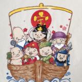 イラスト刺繍タペストリー 七福神