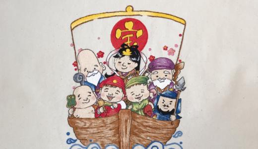 【オーダー】七福神イラストを刺繍他ペーストリーに