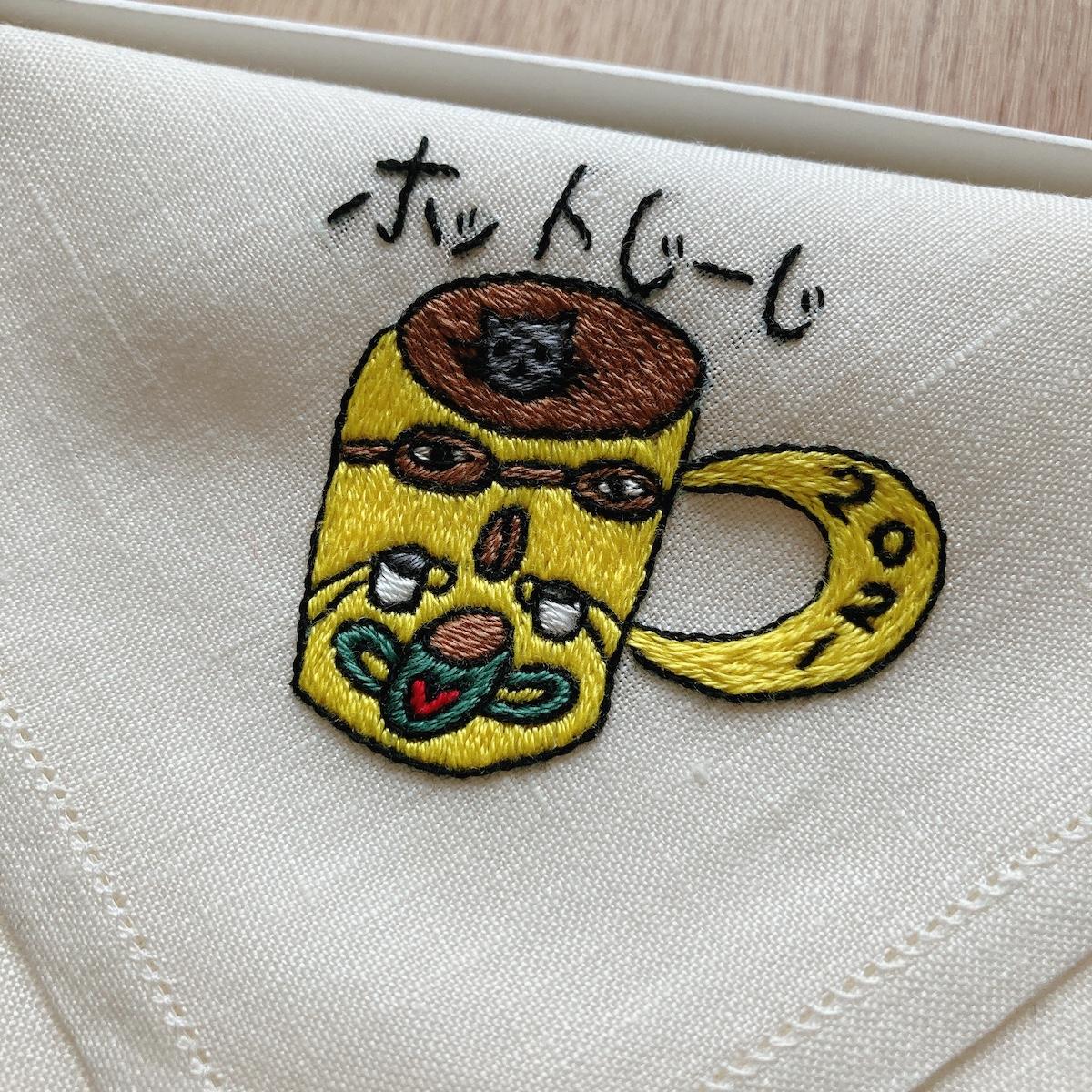 イラスト刺繍