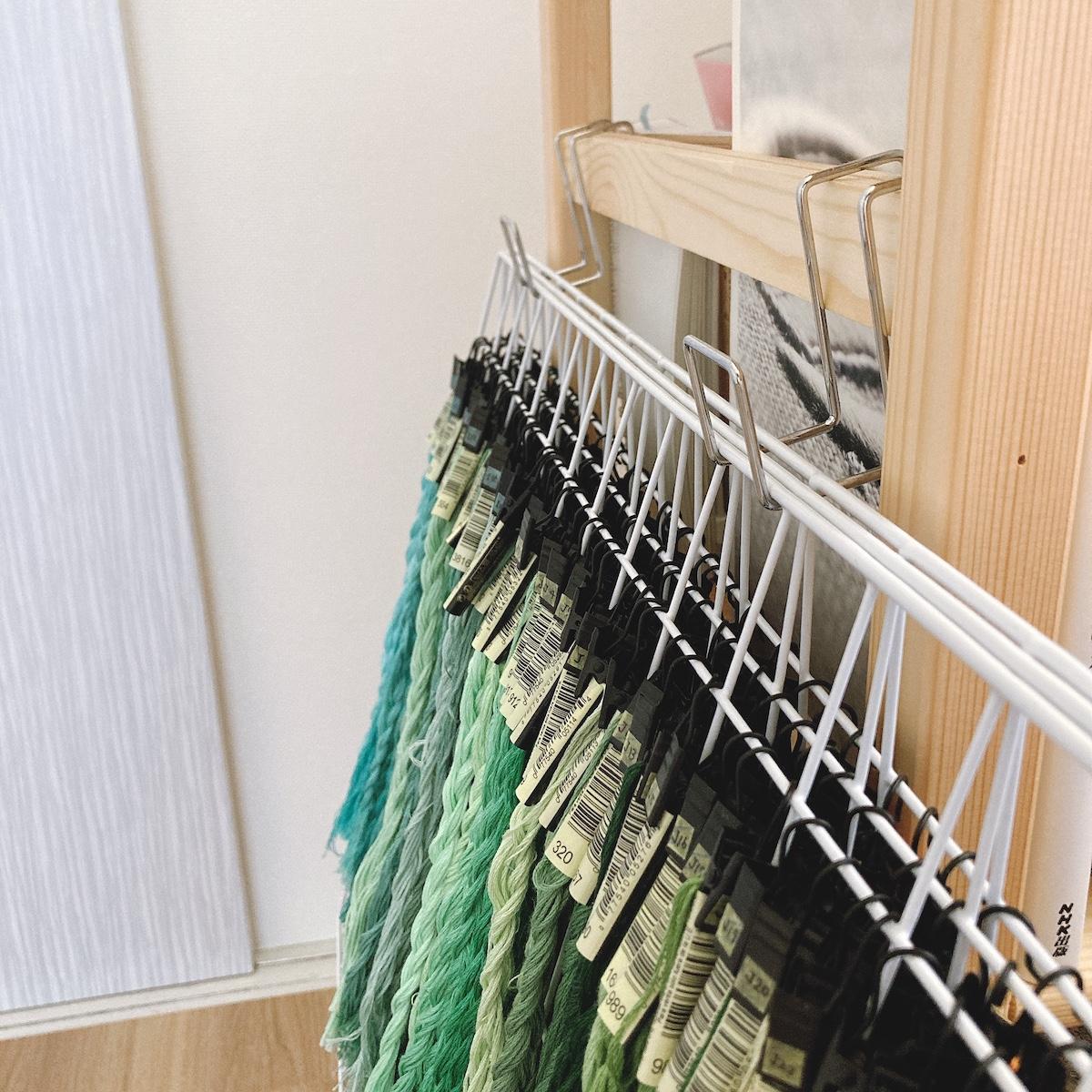 刺繍糸ワイヤーネット収納