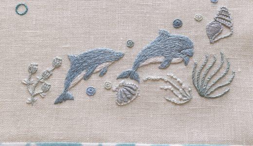 【オーダーメイド】海をイメージした刺繍お名前旗